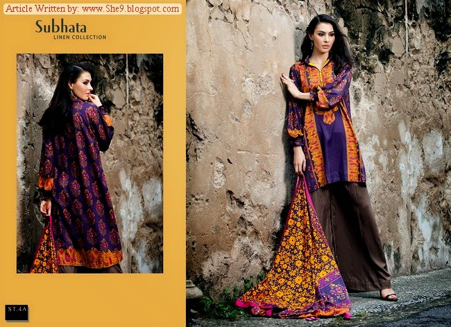 Shairq Shubata Linen Dress Collection 2014