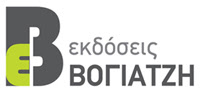 http://www.ekdoseis-vogiatzi.gr/
