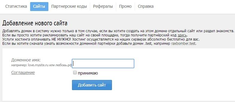 знакомств сим.ру сайт