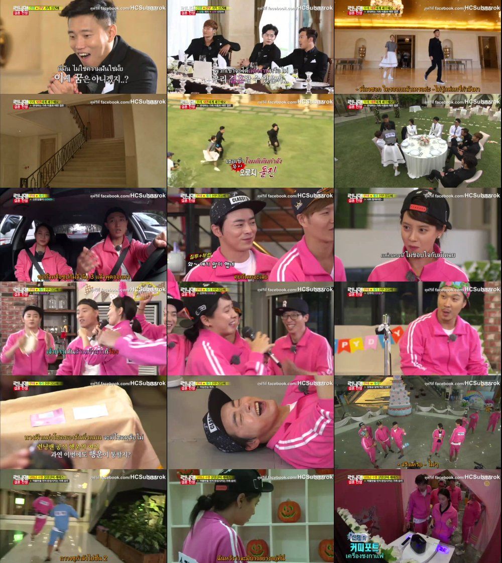 Runningman Sub Thai EP215