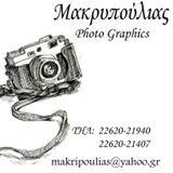 ΦΩΤΟΓΡΑΦΕΙΟ ΜΑΚΡΥΠΟΥΛΙΑΣ