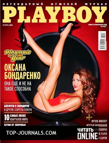 Нежнейшая модель журнала плейбой в наслаждение видео онлайн в хорошем качестве фотоография