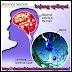 Obat Tradisional Epilepsi Paling Mujarab