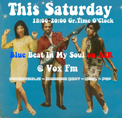 Blue Beat In My Soul - ON AIR -