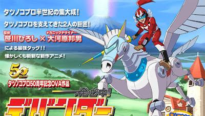 tatsunoko production 2013 nuevos animes taf