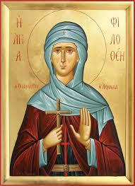 Ομιλία -Αφιέρωμα στην Αγία Φιλοθέη την Αθηναία