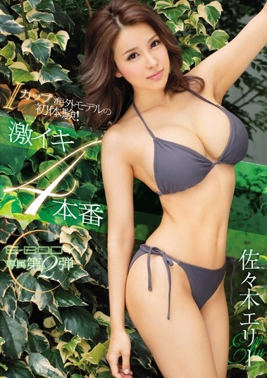 Watch First Experience Of I Cup Overseas Model!Cheap Iki 4 Production Sasaki ErieEBOD-488
