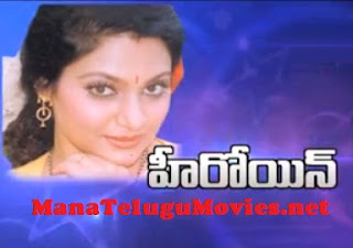 Personal Profile & Movie History of Actress Madhavi