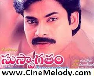Suswagatham   Telugu Mp3 Songs Free  Download
