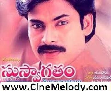 Suswagatham Telugu Mp3 Songs Free  Download 1997