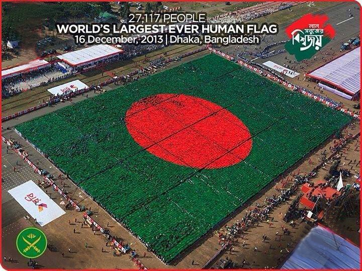 Bangladesh Flag World Record