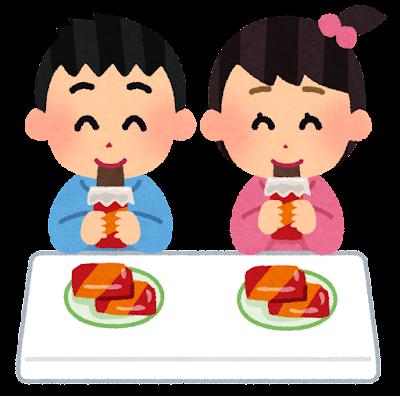 おやつを食べる子供のイラスト