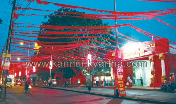 CITU meet in Kannur