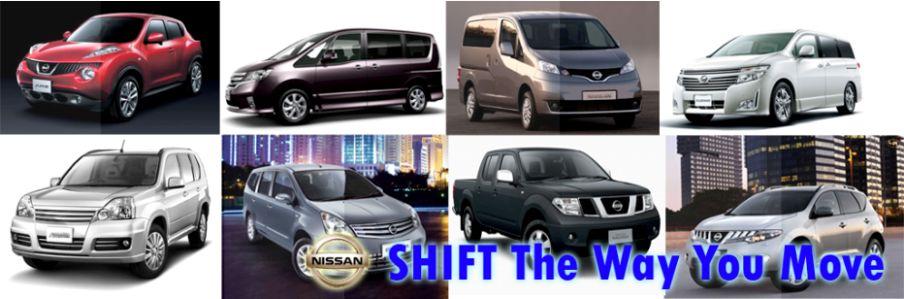 Mobil Nissan Jogja
