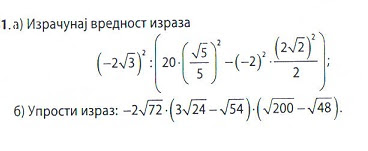 test iz matematike za 7 razred