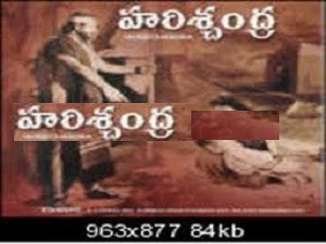 Harischandra   Telugu Mp3 Songs Free  Download