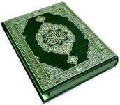 pencari ayat dalam qur`an