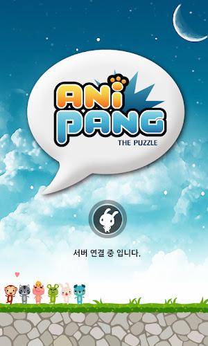 Pantalla de comienzo del Anipang