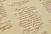 Поздравительные надписи А.Лебедева