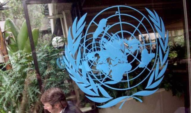 Comision de Derecho Internacional y ONU
