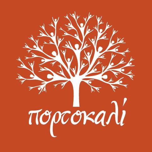 Πορτοκαλί: Το ραδιόφωνο της αλληλεγγύης