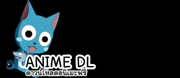 Anime DL