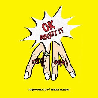 AA (Double A) - Ok About It 오케바리