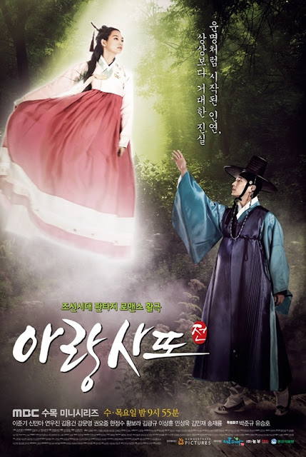 Arang and the Magistrate Drama Korea Terbaru 2012