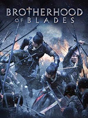 Brotherhood of Blades (2014)