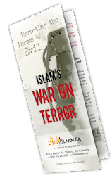 ISLAAM'S WAR ON TERROR