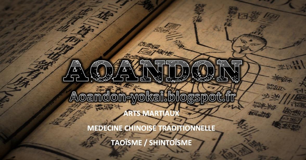 Aoandon