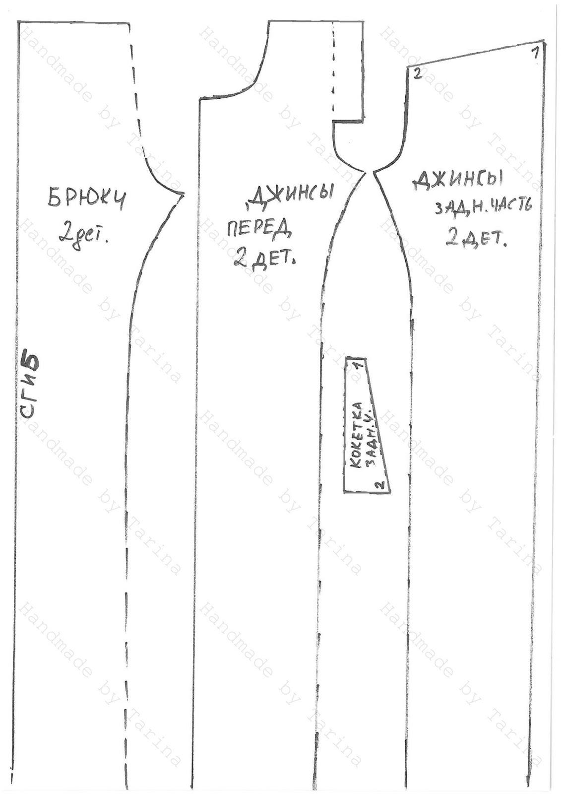 Выкройка брюк для кукол тильда фото 644