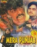 Mera Punjab 1994 Punjabi Movie Watch Online