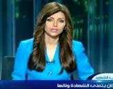 - برنامج  90 دقيقة - مع إيمان الحصرى حلقة الإثنين 20-4-2015