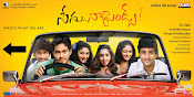 Nenu Naa Friends Movie Wallpapers-thumbnail-5