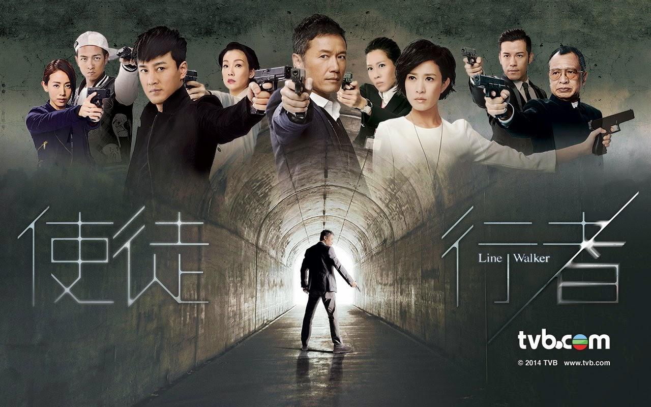 Ranh Giới Trắng Đen - Line Walker TVB 2014