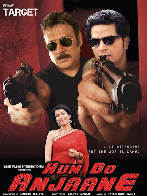 Watch Hum Do Anjaane 2011 BRRip Hindi Movie Online | Hum Do Anjaane 2011 Hindi Movie Poster