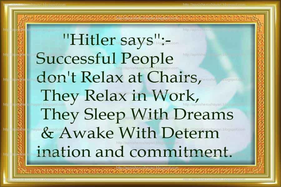 inspirational hitler quotes quotesgram