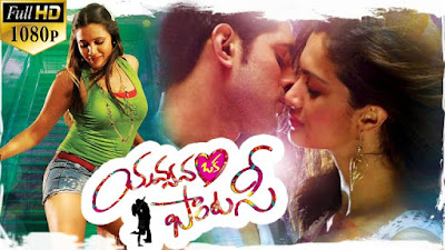 Yavvanam Oka Fantasy 2015 Telugu Movie DVDRip 500mb Download