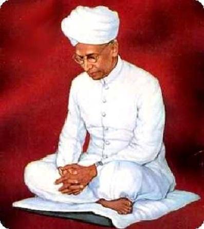 sarvepalli radha krishna ideal teacher Sarvepalli radhakrishnan / सर्वपल्ली राधाकृष्णन savitribai phule / सावित्रीबाई फुले  teacher's day / शिक्षक दिवस tobacco day.