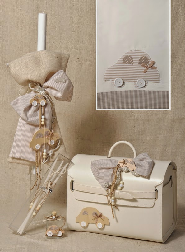 Car themed baptism set from Greece