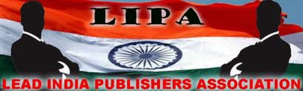 Lead India Publishers Association