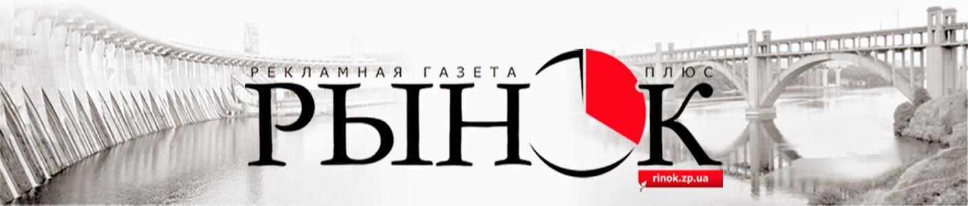 Телефонный справочник южноукраинска 2014
