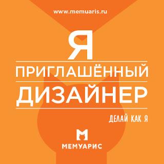 """Итоги задания """"ProФактуры. Мятая бумага"""""""