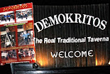 DEMOKRITOS TAVERN