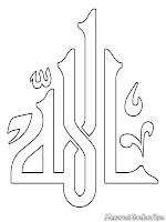 Kaligrafi Allah Untuk Diwarnai Muslim, Kunjungi Situs kami www.mewarnaigambar.web.id untuk mendapatkan lebih banyak gambar kaligrafi Islam