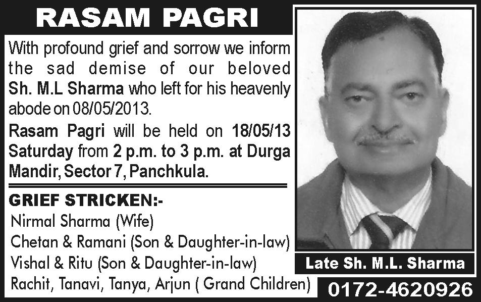 Dwarka Parichay News - Info Services: Condolence Message ...