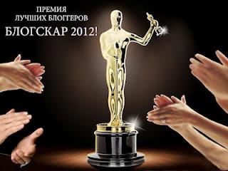 """Награда с номинацией """"Лучшие фотографии"""""""