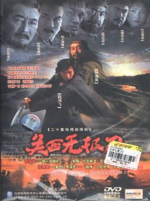 Quan Tây Vô Cực Đao (2003) - Knife Of Guanxi (2003) - USLT - 20/20