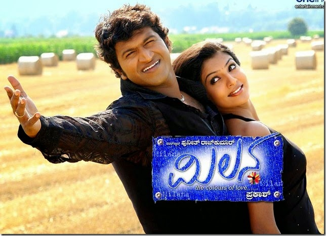 milana kannada film video songs free download